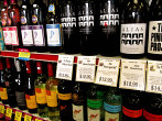 A great selection of popular Alcohols